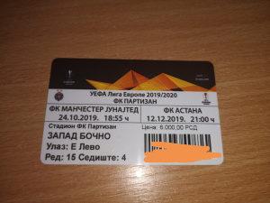 Karta za Partizan-Astana