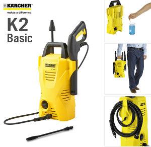 Karcher čistač K2 BASIC 1.673-157.0