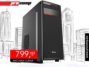 GAMING RAČUNAR PHANTOM RYZEN 5 2600 AMD RX 570 4GB