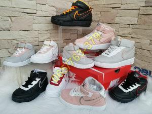 Djecije Nike air firce 20-35 velicine