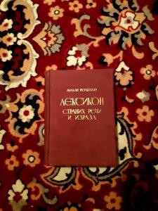 Leksikon stranih rijeci MILAN VUJAKLIJA 1103 STR.AKCIJA
