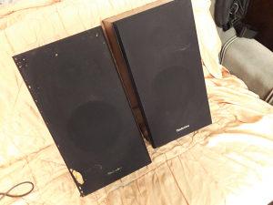 Zvucne kutije technics