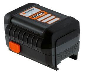Baterija Trimer gardena 18v li ion