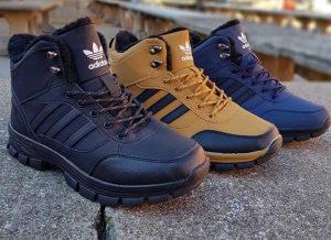 Adidas duboke patike/gojzerice muske/zenske 2019