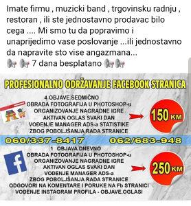 Izrada facebook stranica i odrzavanje