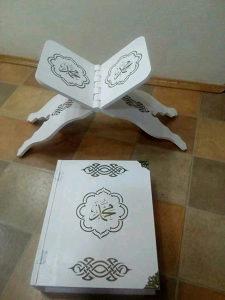 Rahle i kutija za kur'an