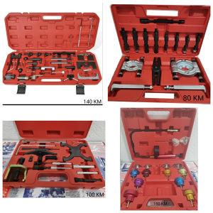 Set alata alat namjenski kljucevi pogledaj slike gedore