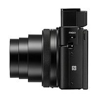 Sony Cyber-shot DSC RX100 VI 24 - 200 mm