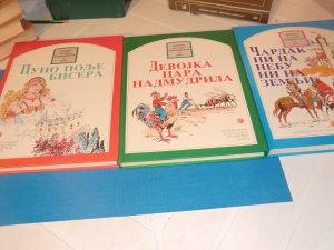 Riznica narodne književnosti za decu 1-3
