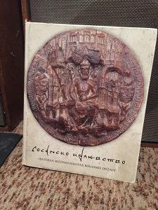 Knjiga Bosansko Kraljevstvo