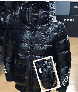 Jakna bunda