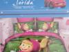 Djecije 3d posteljine