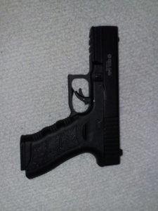 Plinski pistolj