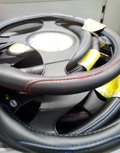 Oblagač volana za auto road više boja