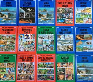 Enciklopedija djecija 12 kom. enciklopedije djecije