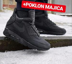 AIR Max 90 Sneakerboot >>AirMax_ACTIOOON<