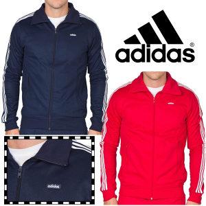 Trenerka Adidas Original M Arhivski Model