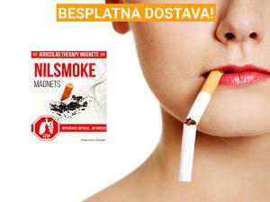 Riješite se cigareta zauvijek sa NilSmoke > 033 902 905