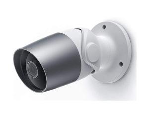 AKCIJAA Bullet 2S vanjska WiFi FullHD nadzorna kamera