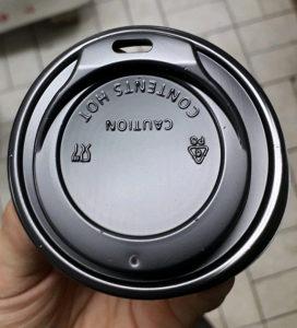 POKLOPCI ZA PAPIRNE CASE    100komada coffe to go