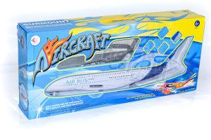 Avion na baterije/ Djecija igracka avion