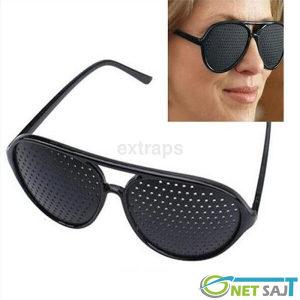 Naočale S Rupicama Za Poboljšanje I Oštrinu Vida Mod