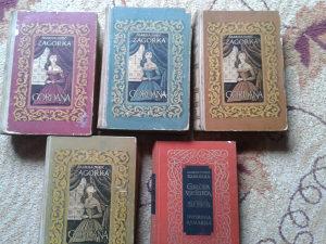 VELIKI lot knjiga -pogledajte slike