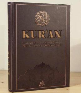 Kuran s latiničnom transkripcijom