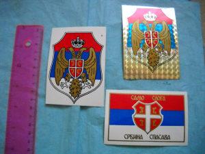 Srbija naljepnica - 3 komada