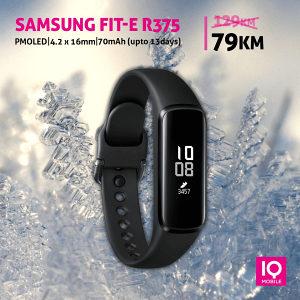 Samsung Galaxy Fit-e R375 narukvica
