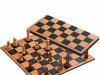 Šah No. 2709 23 x 23 cm