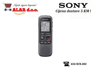 SONY Diktafon ICDPX240.CE7