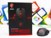 Gaming miš MSI Interceptor DS300 8200 dpi