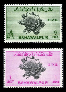 BAHAWALPUR 1949 - Poštanske marke - 2798 - ČISTE