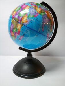 Globus 20cm