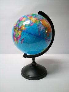 Globus 16cm
