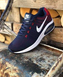 Nike air max 2020 patike muske/zenske airmax