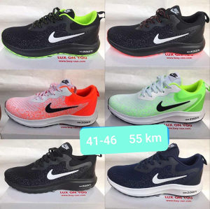 Novi model NIKE airmax ultra zoom muske patike air max