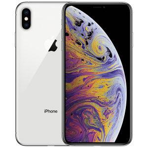 Apple iPhone XS 64GB Silver VAKUM!!!