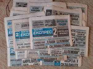 25 ratni novina februar- mart1992 samo 30 km +ptt