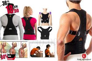 Magnetni pojas za pravilno držanje leđa