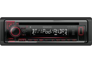 Auto CD/USB/BT player Kenwood KDC-BT520U