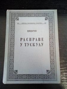 Filozofija, Marko Tulije Ciceron: Rasprave u Tuskulu