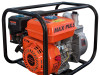 Benzinska pumpa MP-GWP05