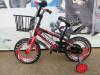 Biciklo djeciji XNK-12