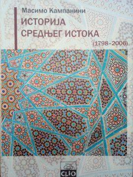 Masimo Kampanini – Istorija Srednjeg istoka