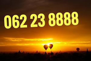 Ultra broj 062 23 8888