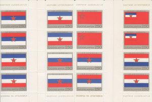 Poštanske markice JUgoslavije