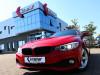 BMW 418 D Gran Coupe M-Sportpaket Edition Exclusive