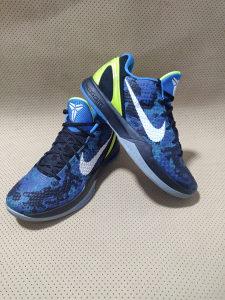 Kosarkaske patike Nike Kobe br 42